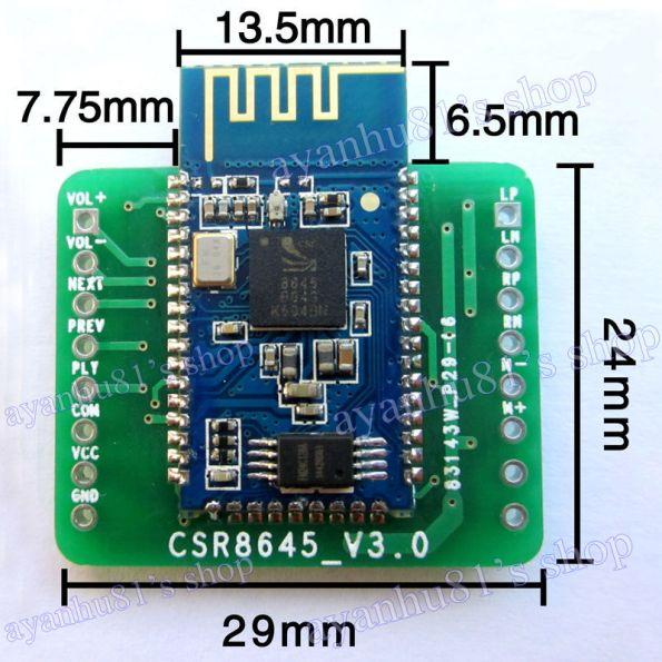 CSR8645_Audio_Module_001